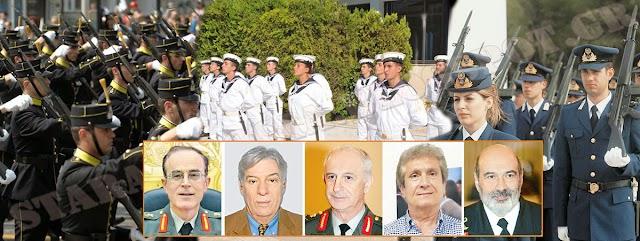 «Να αλλάξει το σύστημα εισαγωγής στις Στρατιωτικές Σχολές»-Τι ζητούν πρώην Αρχηγοί-Επιτελείς ΕΔ