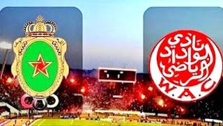 مباراة الوداد البيضاوي والجيش الملكي بدون اعلانات 15/12/2019 الدوري المغربي