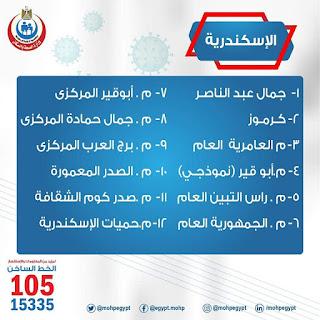 99408278_2737973019772105_5697053558688448512_n