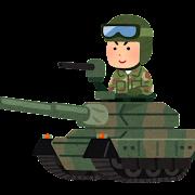 戦車に乗る人のイラスト(男性)