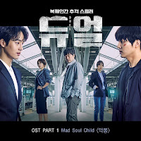 Download Lagu MP3, MV, Lyrics Mad Soul Child – Nightmare (악몽) (Duel OST Part.1)