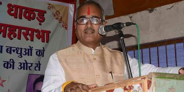 लाखों बिजली बिल में 10 साल का मीटर किराया जोड़ दिया, सांसद भड़के   RAJGARH MP NEWS