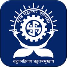 Surat Municipal Corporation (SMC) Recruitment for Sub Officer (Fire) Posts 2020