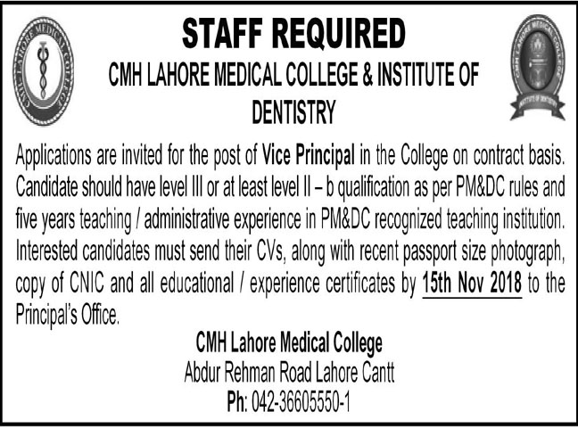 Vice Principal jobs in Cmh Lahore Medical College