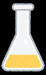 三角フラスコのイラスト(黄色)