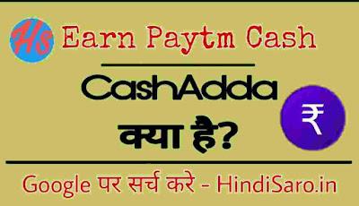 Self earning Paytm cash