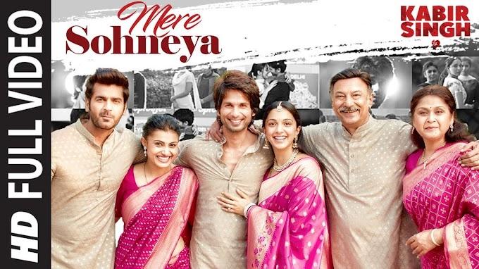 मेरे सोनेया सोनेया Mere Sohneya Lyrics in Hindi - Sachet & Parampara  | Kabir Singh