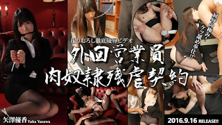 Tokyo Hot n1182