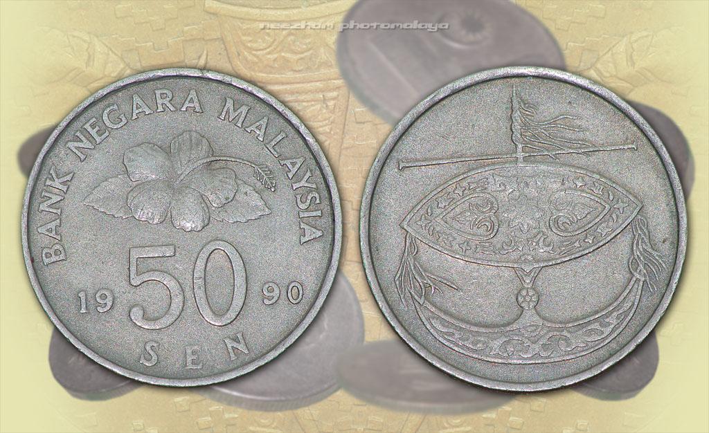 duit syiling Malaysia 50 sen tahun 1990