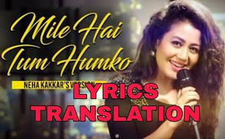 Mile Ho Tum Humko Lyrics |  Translation | in English - Tony Kakkar, neha kakkar