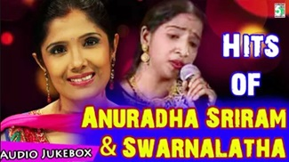 Swarnalatha & Anuradha Sriram Super Hit Non Stop Audio Jukebox
