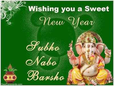Happy New Year Hd Wallpaper Bengal