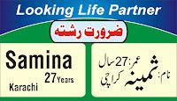 Life Partner Looking for Samina Khan