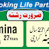 Life Partner Looking for Samina Khan