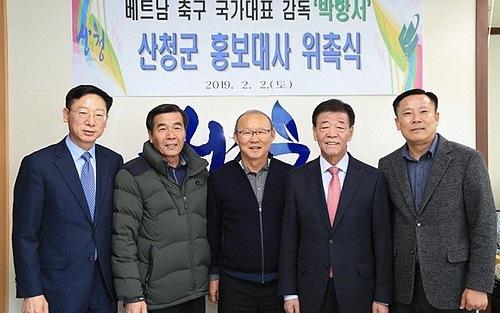 South Korea built a Vietnamese village in the countryside of Coach Park