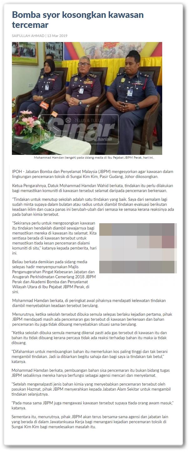 Bomba syor kosongkan kawasan tercemar - Keratan artikel Sinar Harian Online 13 Mac 2019