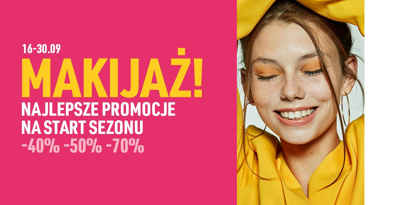 #Blogerkipolecaja Co warto kupić na promocji Rossmann wrzesień 2019|Hity z mojej kosmetyczki :)