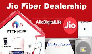 Jio Fiber Dealership