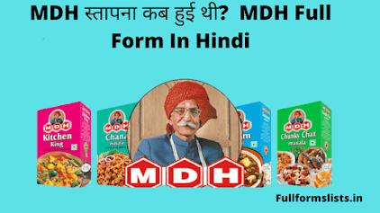 MDH Full Form In Hindi