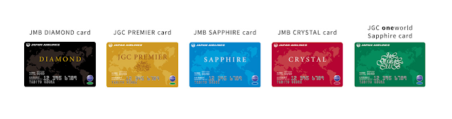 JAL Mileage Bank Status Cards
