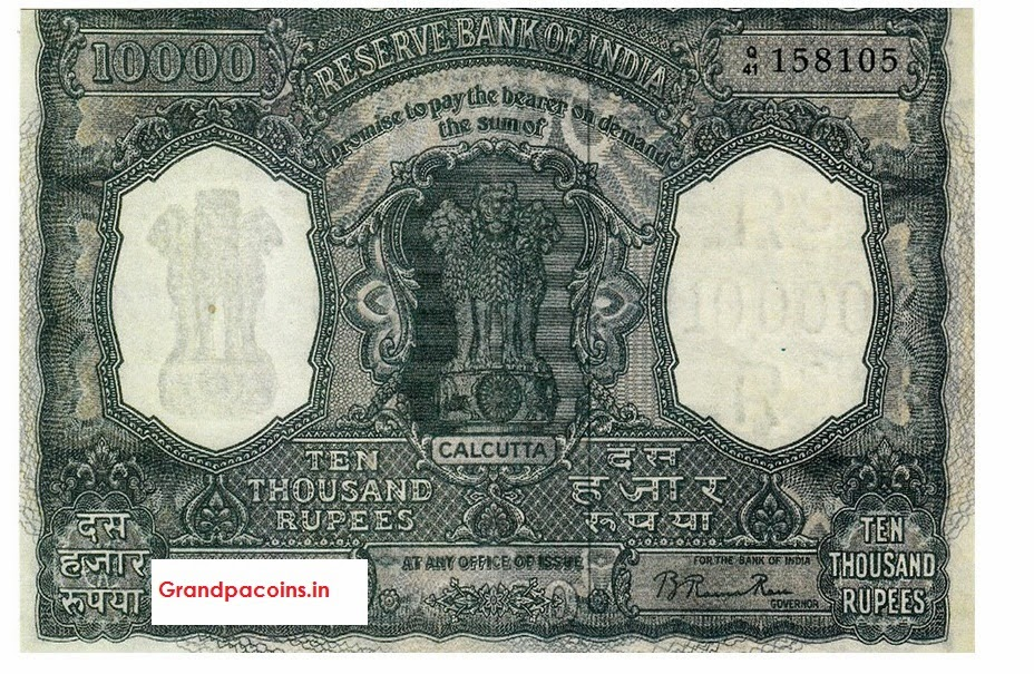 Image result for 10000 rupee note 1978