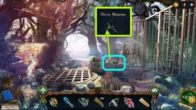 после взрыва вынимаем посох маарона в игре затерянные земли 3 проклятое золото