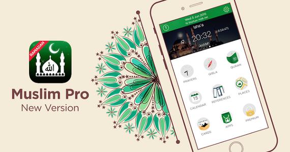 muslim pro تطبيق سوق بلاي برنامج الاذان mp3