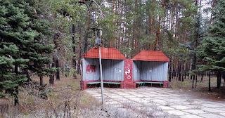Святогірськ. Автобусна зупинка біля закритого санаторію «Шахтар»