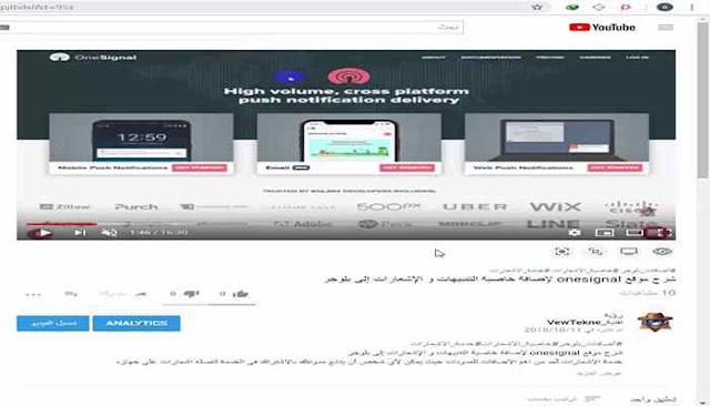 مفاجأة !! متصفح جوجل كروم يُمكنك من مشاهدة اليوتيوب بجودة 4K وسرعة خارقة 3