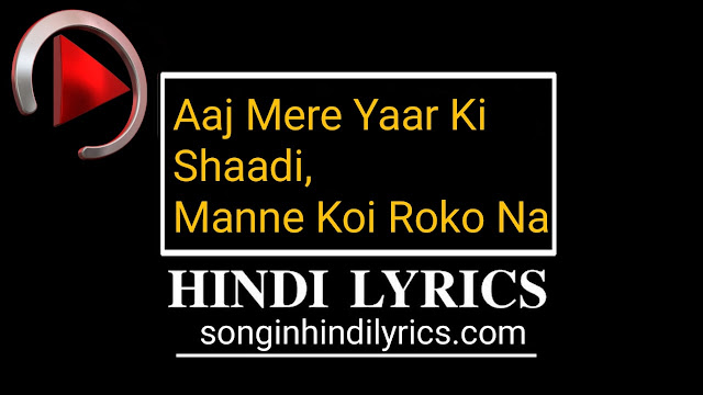 Aaj Mere Yaar Ki Shaadi, Manne Koi Roko Na Lyrics – Sumit Goswami