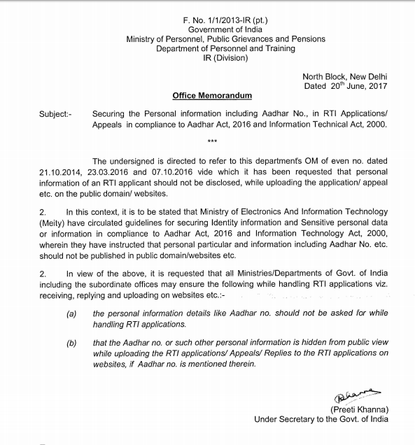 aadhar-no-or-other-personal-information-paramnews-not-to-display-on-website-dopt