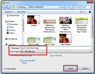 How to Import and Export Image File in Corel Draw in Hindi