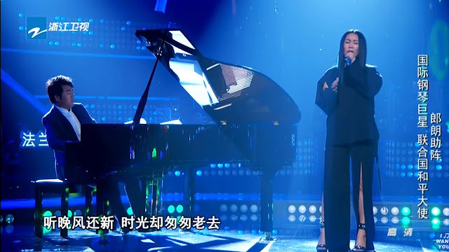‎中國新歌聲‬ SING CHINA, Top 5 of Na Ying Team (Ep 9)