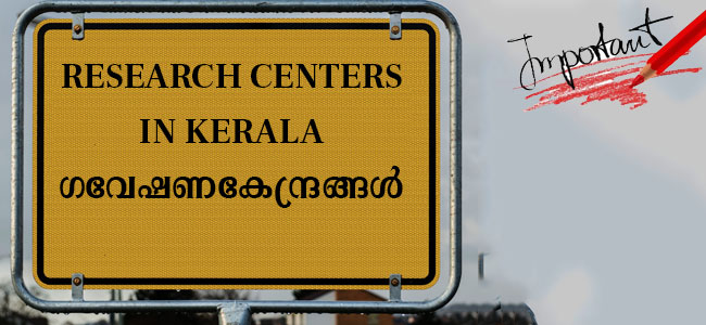 Important Research Centers in Kerala PSC