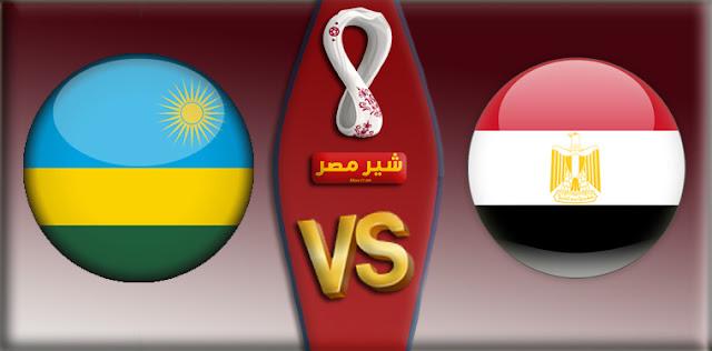 مباراة مصر والجابون اليوم بث مباشر