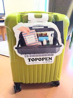 沖縄旅行 那覇空港で、ホテルで、やちむん通りで楽しい時間を過ごす♪