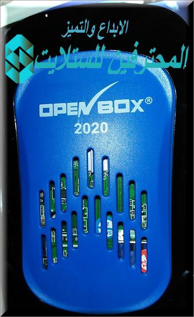 فلاشة اوبن بوكس OPEN BOX 2020