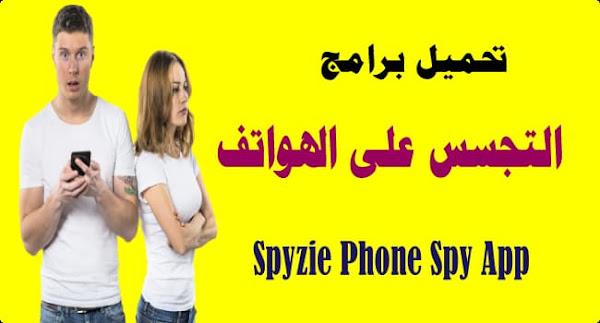 Free Android mobile spy app,Spy phone app free,Best free spy app for Android,,How to spy on Android phone,Spy app,Free spy apk,Top spy app