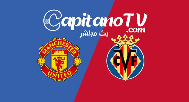بث مباشر,مشاهدة مباراة مانشستر يونايتد اليوم,مانشستر يونايتد,يلا شوت,الدوري الاوروبي