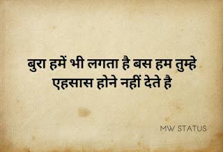 gulzar shayari in hindi 2 lines