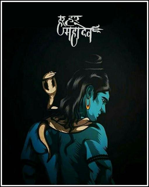 jai mahakal wallpapers download