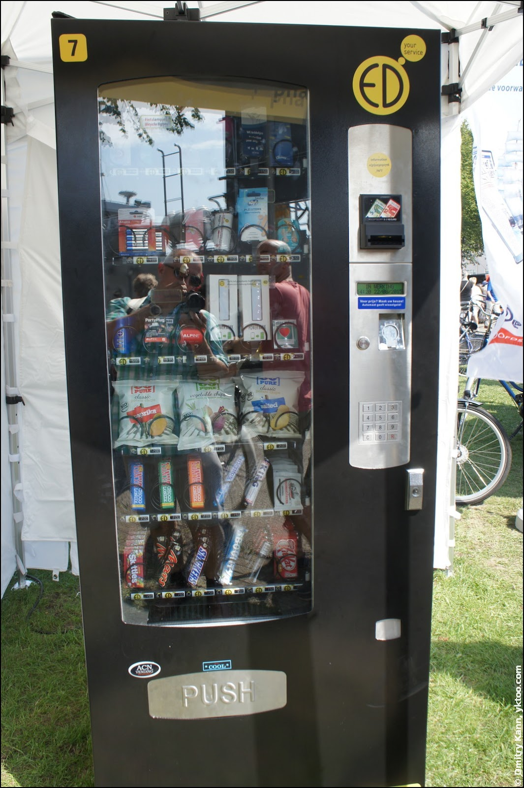 Vending machine for food and gadgets.