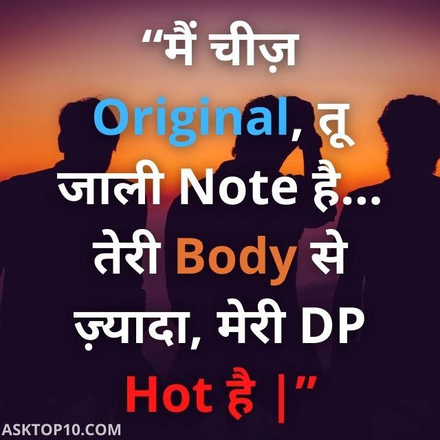 [Pic 1112+] WhatsApp Status For Boy/Girls Attractive WhatsApp DP 2021.