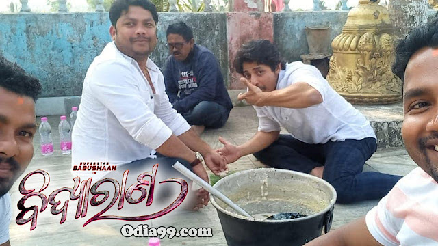 Bidyarana Odia Movie shooting set photo