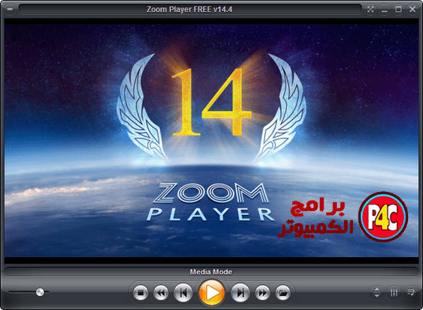 Zoom Player 2018