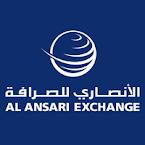Al Ansari Exchange Careers   Dubai