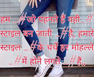 Khatarnak बदमाशी status in हिन्दी 2020