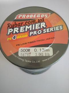 Premier Proseries 0,12