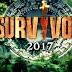 Όλες οι λεπτομέρειες για τον ημιτελικό και τον τελικό του Survivor - ΒΙΝΤΕΟ