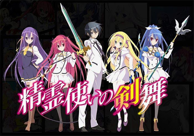 Top Sword Anime Series ( Where the Main Character Uses a Sword) - Seireitsukai no Blade Dance (Blade Dance of the Elementalers)